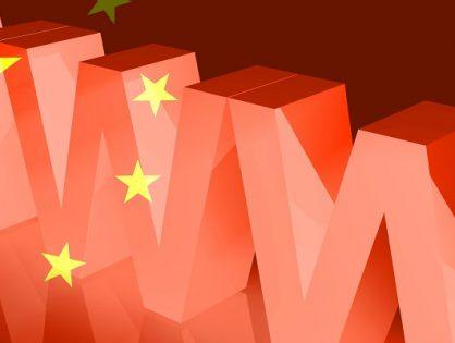 中国ビジネスで利用するCDNプロバイダは中国の運営ライセンスを取得していますか?