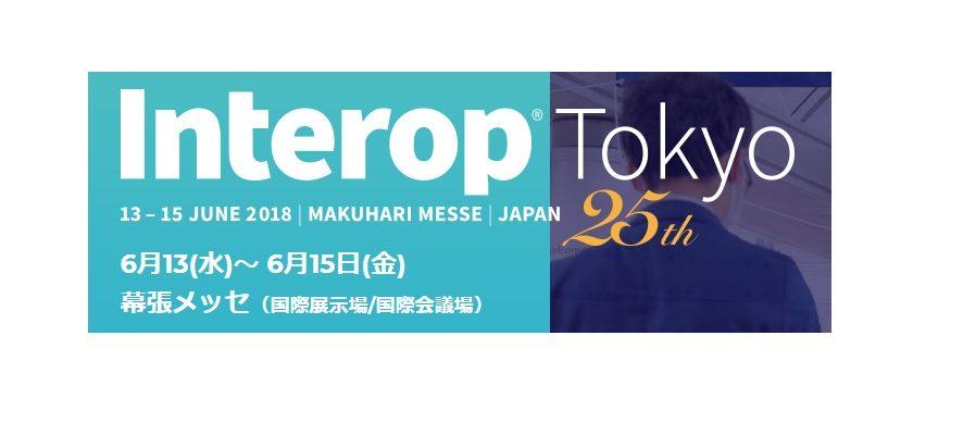 Interop Tokyo 2018/Security World