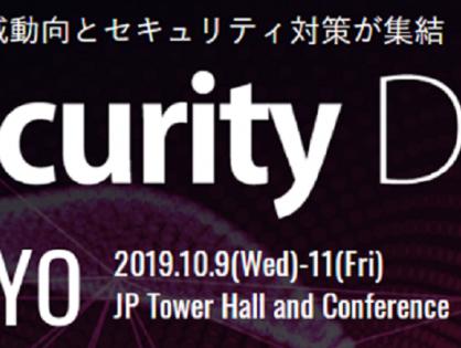 Security Days Fall 2019 TOKYO