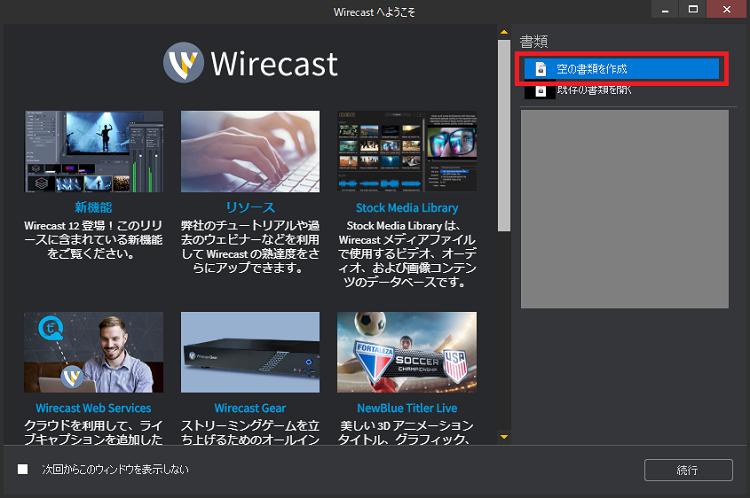 cdnw-blog_ryokawana_3-8