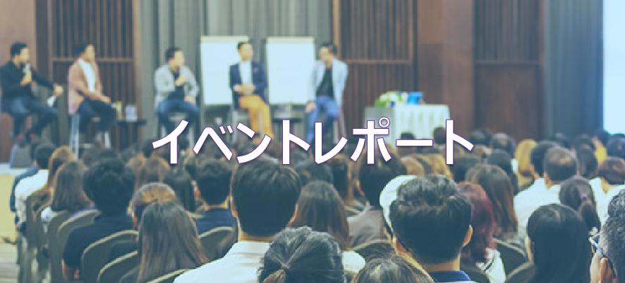 ネットワーク最適化Forum2018 講演ダイジェスト~いま流行りの動的コンテンツのキャッシュをやってみた